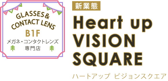 Heart Up Vision Square