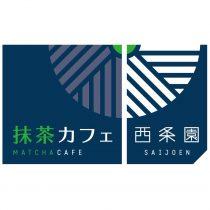 西条園 抹茶カフェ 大名古屋ビルヂング店