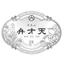 覚王山フルーツ大福 弁才天 大名古屋ビルヂング店