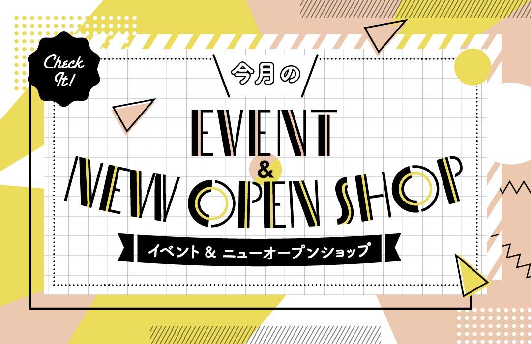 Event & New Open Shop