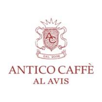 アンティコカフェ アルアビス 大名古屋ビルヂング店