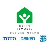 TOTO・DAIKEN・YKK AP 名古屋コラボレーションショールーム